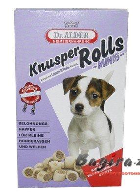 Royal Canin Gastro Intestinal Low Fat LF22 1,5 кг