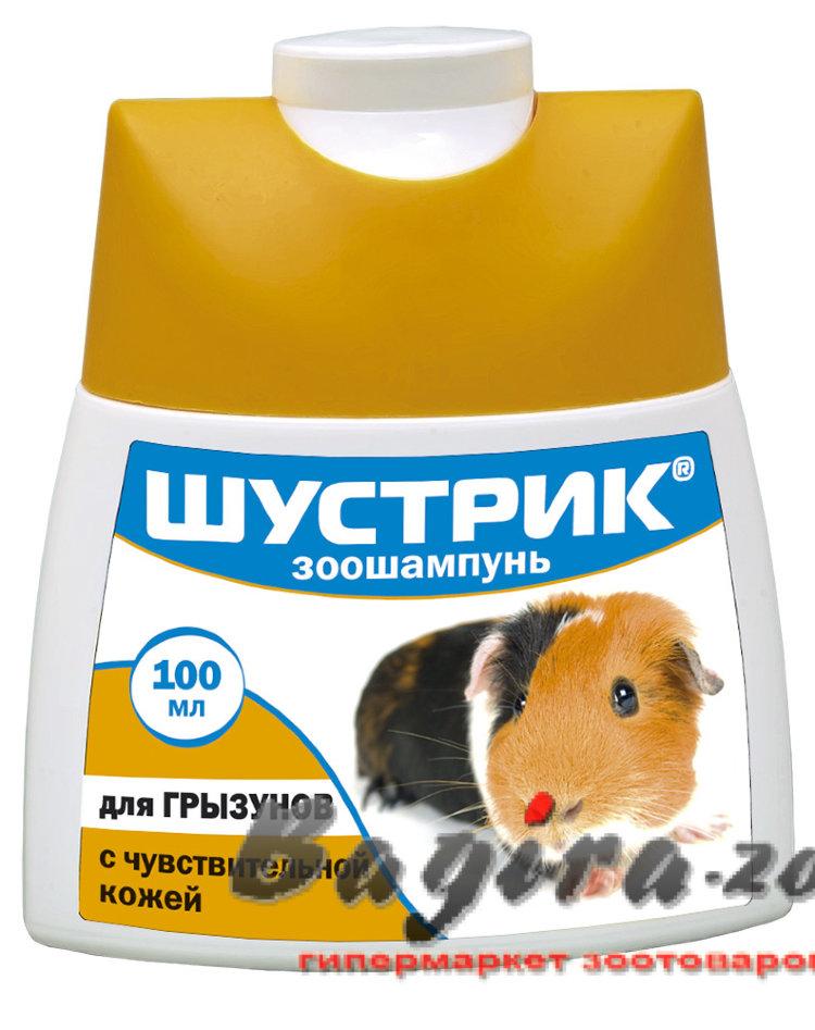Шампунь для котят нежный bio-groom kuddly kitty shampoo