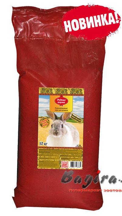 комбикорм для кроликов купить в жлобине изготавливается
