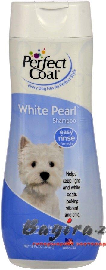 купить косметику для белых собак